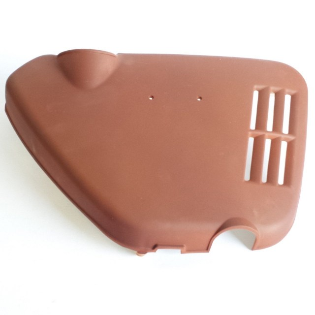 CB750_K0_Right_Side_Cover